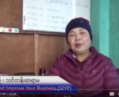 ELTV Chin News TV
